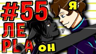 Lp. #Пробуждение #55 МОЙ ВТОРОЙ ОБРАЗ • Майнкрафт