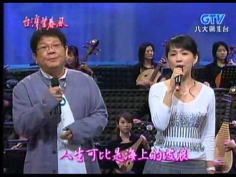 蔡幸娟+鄭進一_愛拼才會贏(200709)