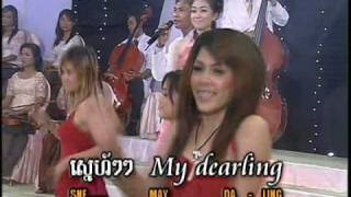 Video PHKA MOY TONG download MP3, 3GP, MP4, WEBM, AVI, FLV Desember 2017