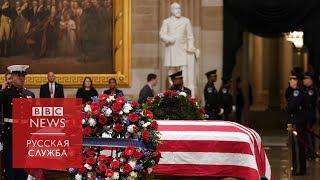 Америка попрощалась с президентом Джорджем Бушем-старшим