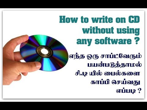 How to write on CD without using any software | Step by Step method of CD Writing