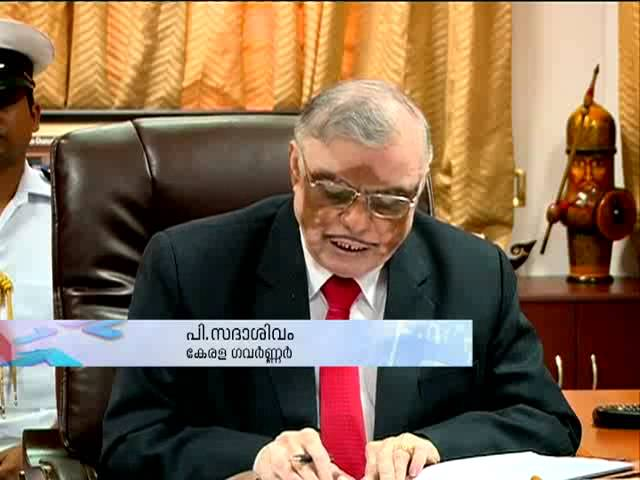 New governor and his achievements in Kerala: Cover Story 28th October 2014