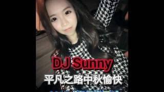 Sunny DJ