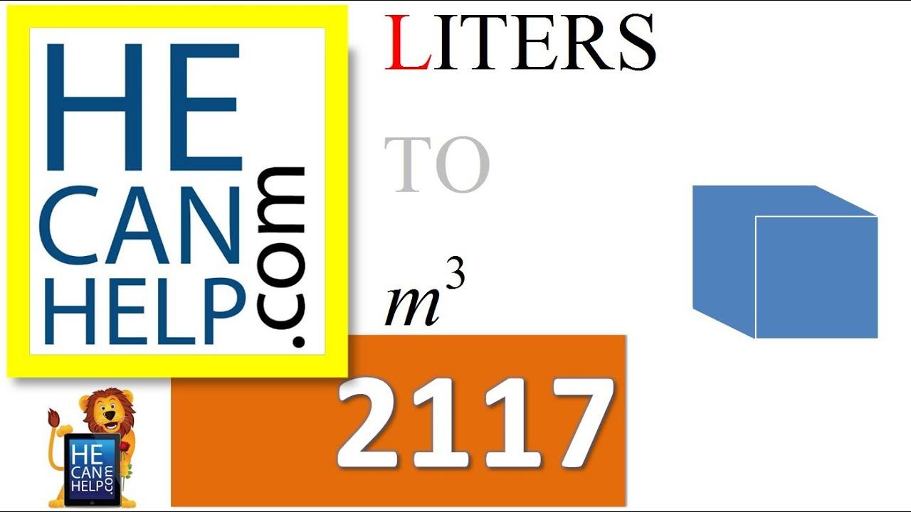 2117 hecanhelp com usa george mathew liters l to meter. Black Bedroom Furniture Sets. Home Design Ideas