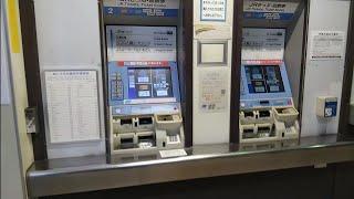 [徐々に減少傾向]JR西日本貴生川駅の券売機で680円切符を購入してみた