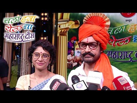 Confirmed: Aamir Khan In Chala Hawa Yeu Dya   Comedy Skit On Dangal   Zee Marathi