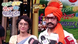 Confirmed: Aamir Khan In Chala Hawa Yeu Dya | Comedy Skit On Dangal | Zee Marathi