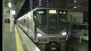 JR西日本225系0番台 夜の草津駅21時42分発普通柘植行き
