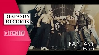 FANTASY - Evala / група ФАНТАЗИЯ - Евала
