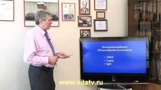 Иммуносорбция. Лечение атеросклероза