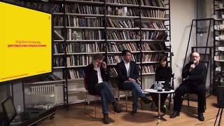Преодоление постсоциализма: дворулица и новая городская экономика