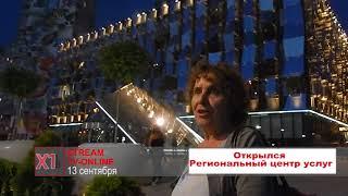 видео Сервисный центр Технари Харьковское