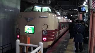 381系やまとじライナー2号(大阪駅入線~発車)