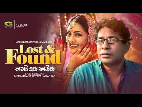 Lost & Found | Drama | Mosharraf Karim | Tisha | Anika