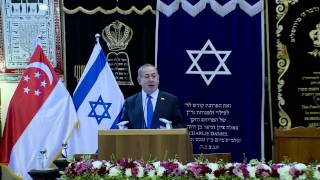 PM Netanyahu Visits Synagogue in Singapore