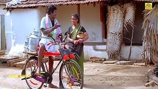என்ன சுந்தரி எப்படி இருக்க பார்த்து ரொம்ப நாள் ஆச்சி # கவுண்டமணி செந்தில் #Goundamani Senthil Comedy