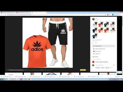 Как заработать на картинках в сервисе Яндекса коллекции