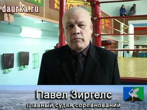 Тема сюжета   Бокс турнир имени Юрия Саранина Забайкальский край г Борзя