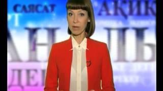 """""""Хабар"""" -  главные новости страны. Ведущие"""