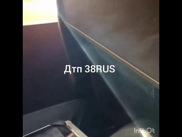 Рейс в Усть Кут задержан на 2 часа
