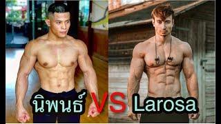 นิพนธ์ VS Andrea Larosa (แชมป์โลก) วัด Skill Street Workout