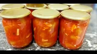 Лечо. Старый бабушкин рецепт, самый вкусный! Лечо на зиму из перца и помидоров.