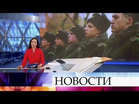 Выпуск новостей в 15:00 от 20.03.2020