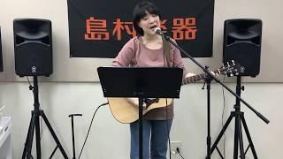 島村楽器フレンテ南大沢店で開催されたアコパラ2018店予選ライブのレポ...