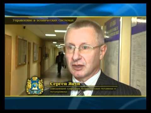 ОАО ИЭСК - Новости