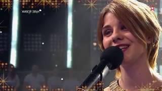 Астраханская область —  Григоренко Елизавета