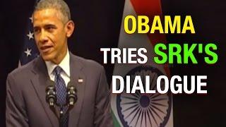 فيديو: الرئيس الأمريكي يقتبس من بعض الكلمات التي قالها  شاه روخ خان في أفلامه