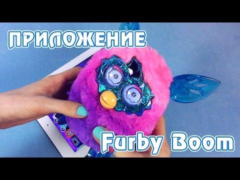 Фёрби бум на Андроид скачать Игра Furby BOOM с описанием