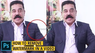 Premiere Pro: How to Remove Watermark in a Video   Kamal Hassan   Behindwoods   Photoshop
