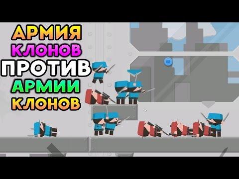 АРМИЯ КЛОНОВ ПРОТИВ АРМИИ КЛОНОВ! - Clone Armies
