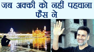 Akshay Kumar VISITS Golden Temple, BUT no one RECOGNIZED him; Here's Why | FilmiBeat