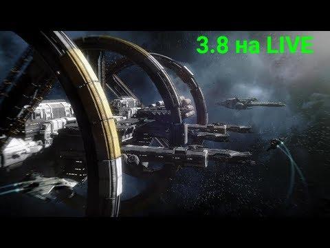 Star Citizen 3.8 на LIVE - стабильность и миссии! Скидки на стар паки!