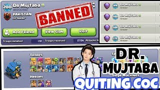 No.1 GEMMER & top player ( Dr. Mujtaba ) quiting playing clash of clans ll NEPALI