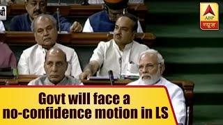 Kaun Jitega 2019: PM Modi to face Oppositions no confidence vote tomorrow