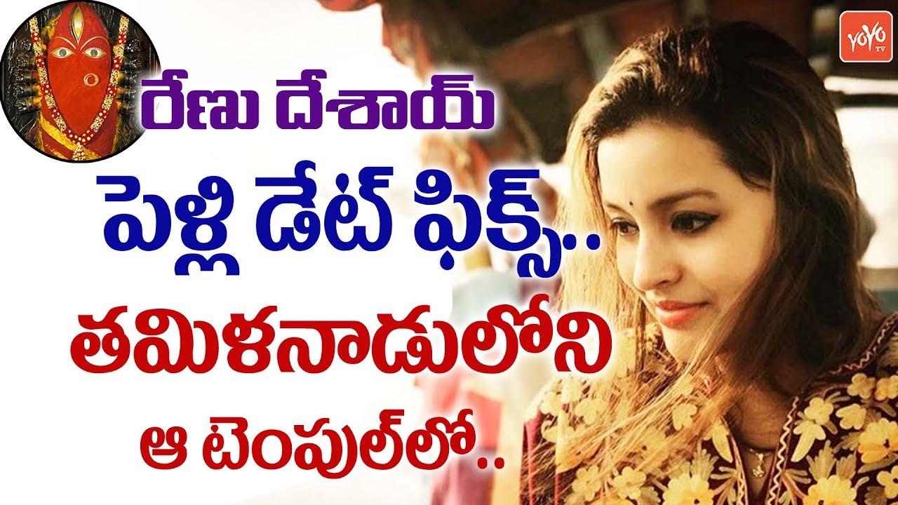 dating sites in tamilnadu