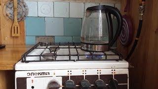Электрочайник или чайник на газу. Что выгоднее ? thumbnail