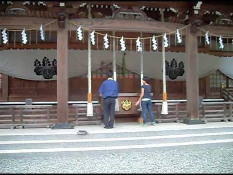 Kihi Shrine: Misawa Japan, Aomori prefecture