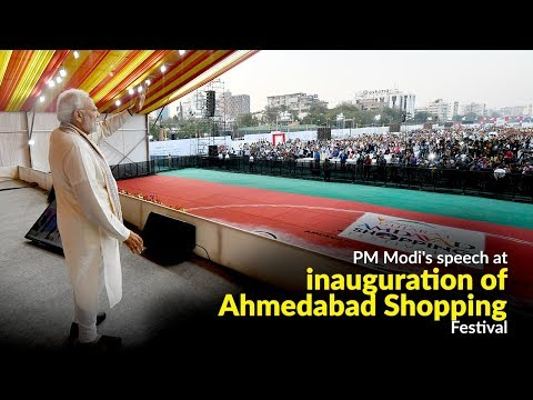 PM Modi's speech at the inauguration of Ahmedabad Shopping Festival in Gujarat