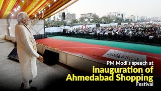 narendra modi movie launch