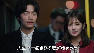 個性派イケメン俳優イ・ミンギ、待望の10年ぶりドラマ復帰作! 勘違いか...
