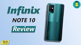 [हिंदी] Infinix Note 10 Review - Dumdaar Ya Bekaar? | Rs.10,999