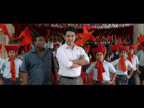 Balkadu Movie Powada | Official Balkadu Powada