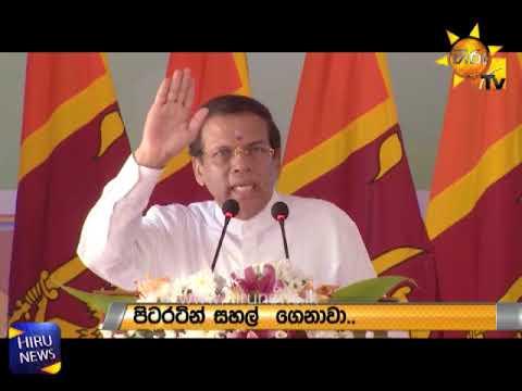National Economic Council meets next month - President