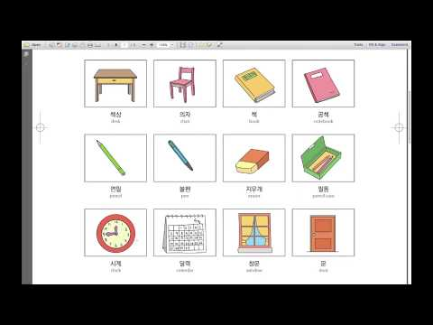 #1 Topik important Vocabulary, Eps topik test, Korean Voca