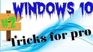 Easy Tips #2 - Customize Start menu in Windows 10 #Windows10