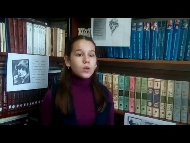 Изображение предпросмотра прочтения – ПолинаТеплоухова читает произведение «В субботу» М.И.Цветаевой